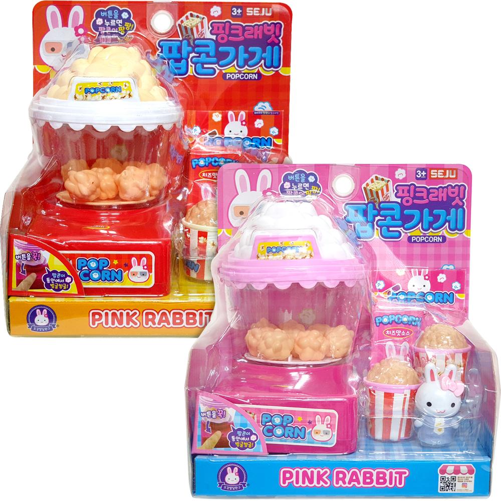 8000 핑크래빗팝콘가게(색상랜덤)