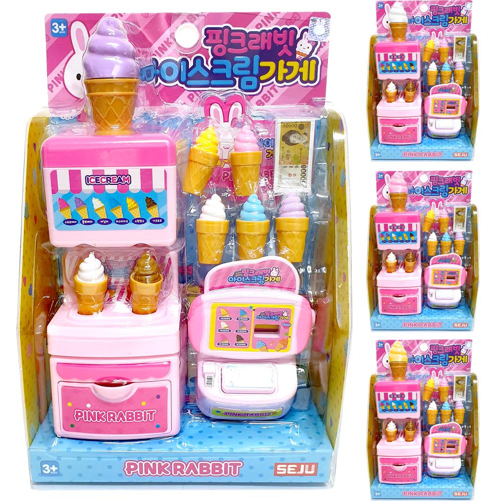 12000 핑크래빗 아이스크림가게(랜덤)