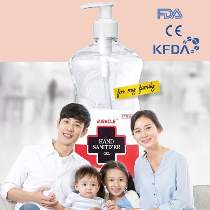 FDA,CE,KFDA 인증알콜70% 500ml손소독제