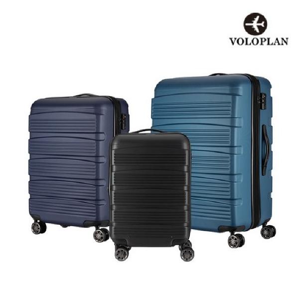 볼로플랜 라인 여행용가방