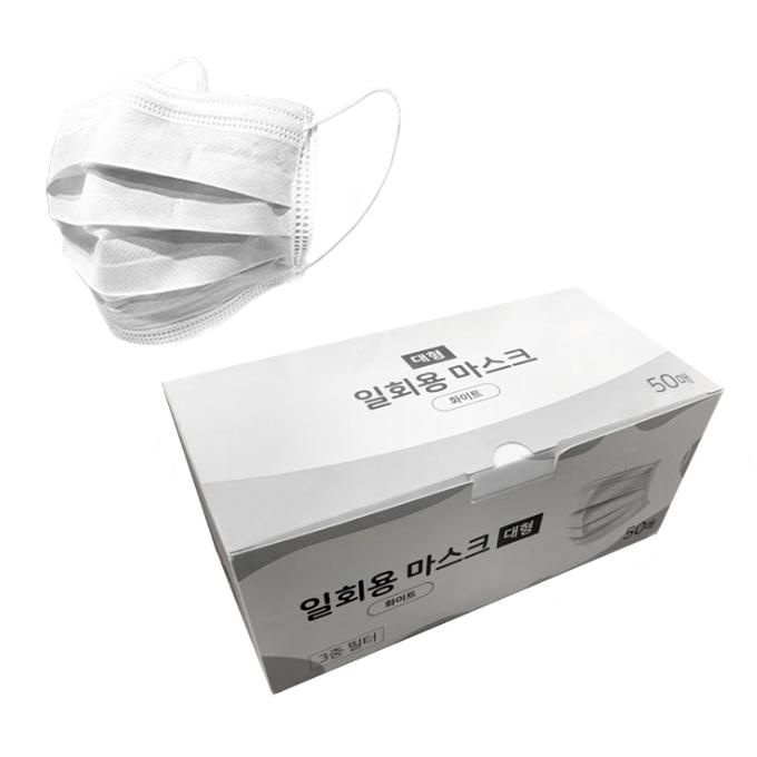 큐지 3중필터 덴탈 마스크 화이트 비말차단 고탄력 이어밴드 50매