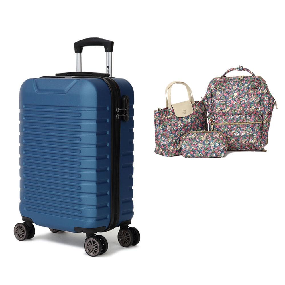 볼로플랜 베이직기내용캐리어+캐쥬얼백3종 용가방여행용가방