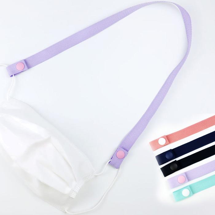 마스크 분실방지 목걸이 스트랩 끈조절가능 성인 유아 공용
