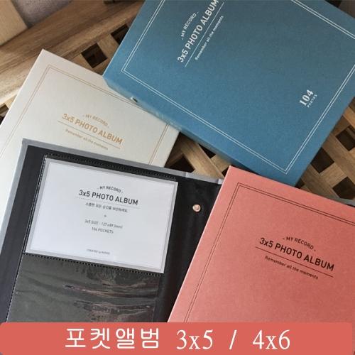 마이레코드 인디모던 앨범 3x5