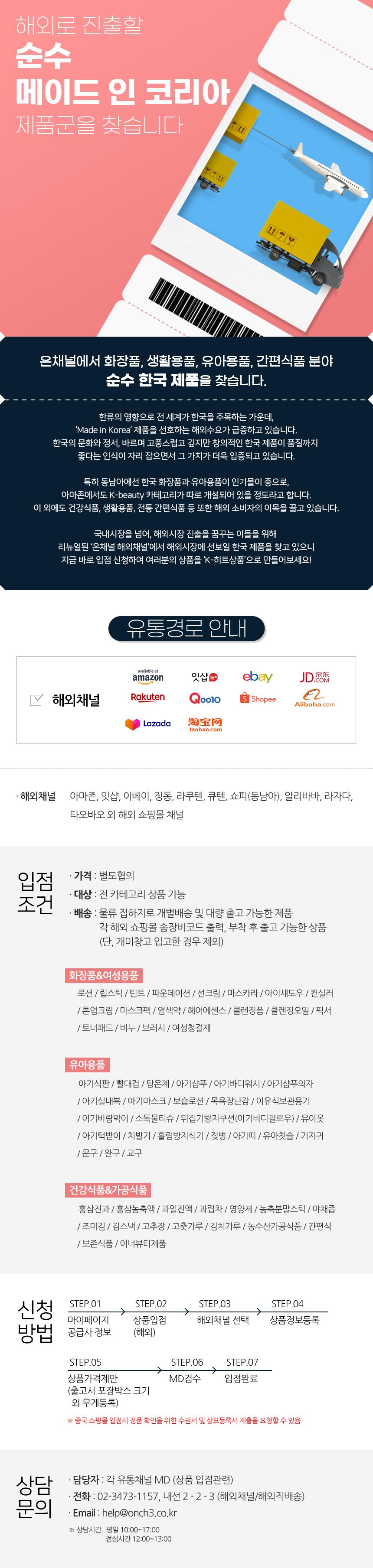210317_해외_1.png