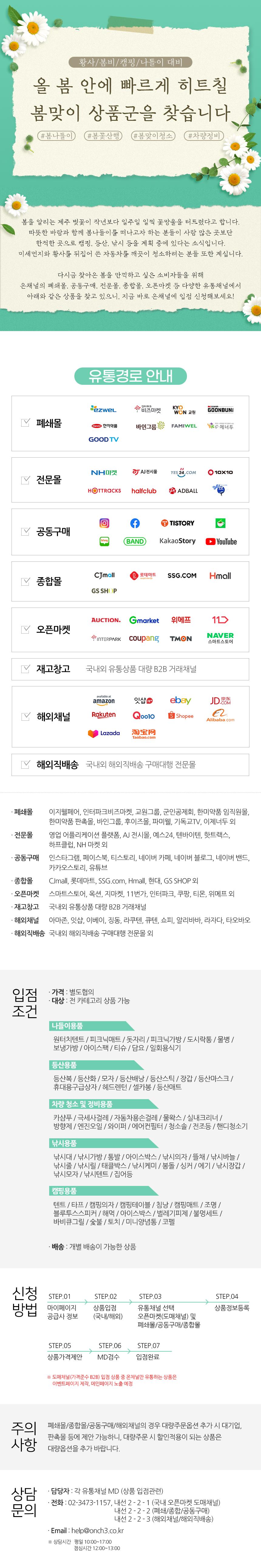 210331_4월_수정.png