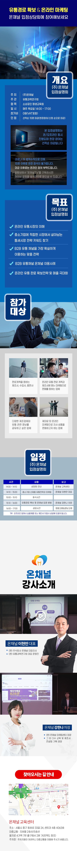 4월입점설명회2_수정_5.png