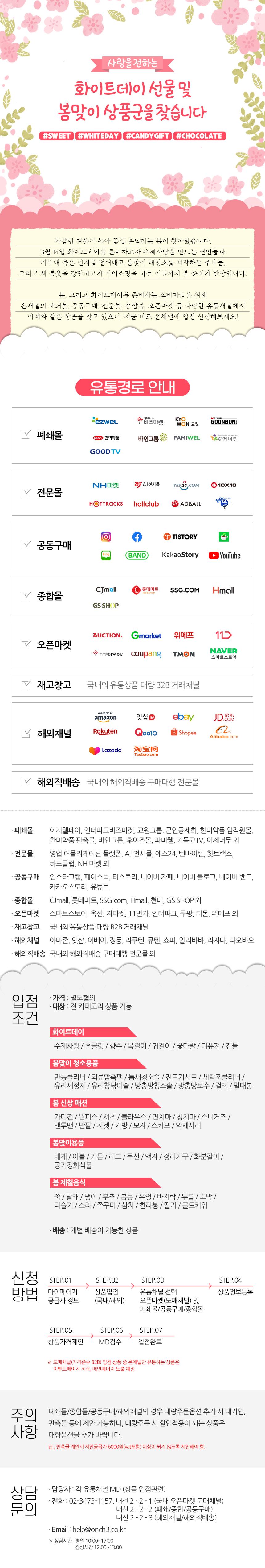 210219_3월_수정.png
